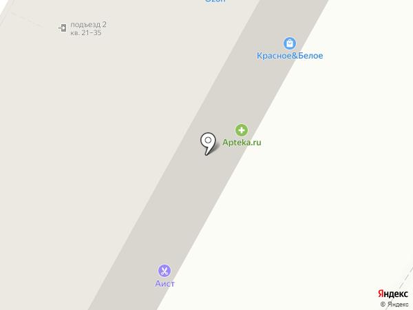 Парацельс-Н на карте Чебоксар