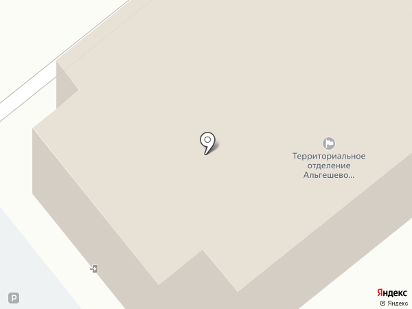 Администрация Калининского района г. Чебоксары на карте Чебоксар