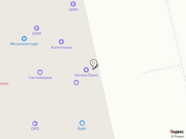 Грузомир на карте Чебоксар