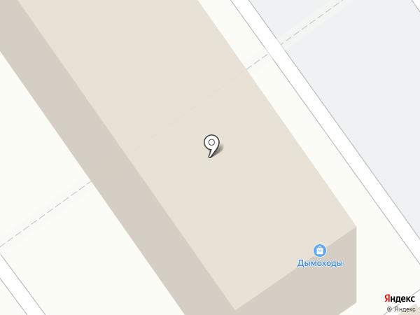 Дымоходофф на карте Чебоксар