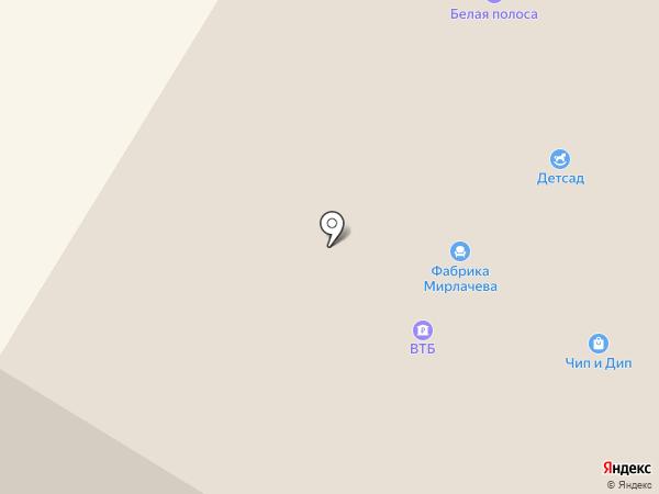 Сафари парк на карте Чебоксар
