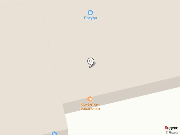ИФКМ на карте Чебоксар