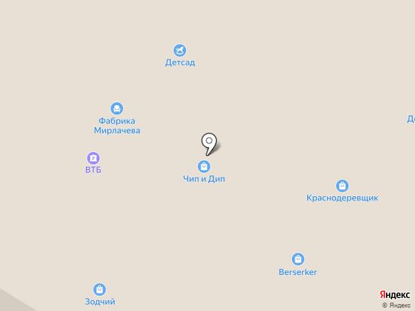 Эстет на карте Чебоксар