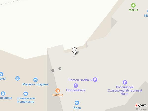 Пике на карте Чебоксар