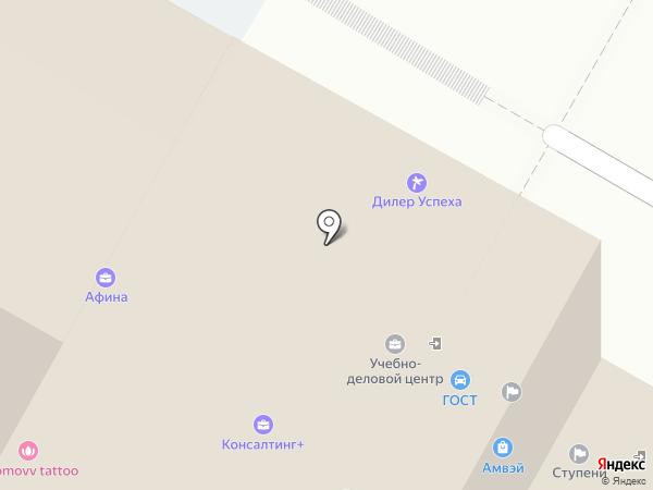 Торгово-монтажная компания на карте Чебоксар