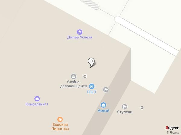 Добрая на карте Чебоксар