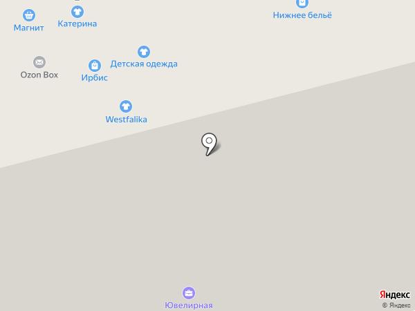 АллА на карте Чебоксар