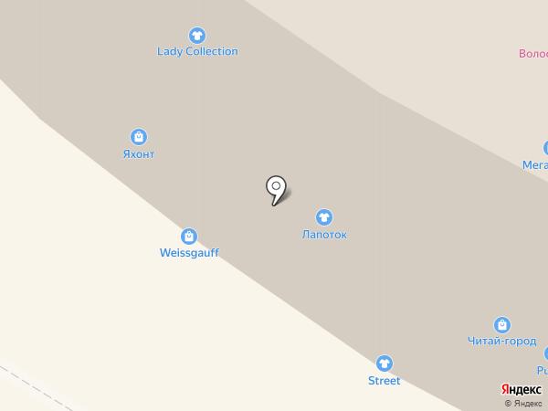 VITACCI на карте Чебоксар