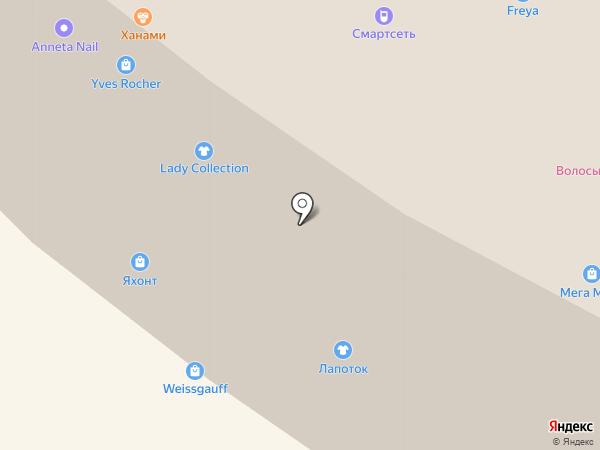 Костромской ювелирный завод на карте Чебоксар