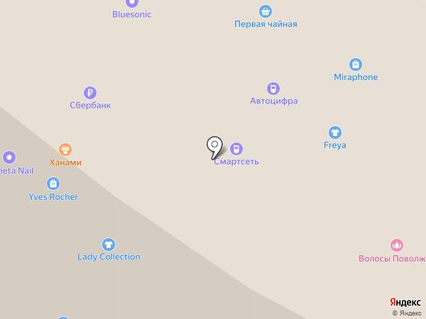 Bluesonic на карте Чебоксар