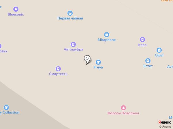 НОВИНКА на карте Чебоксар