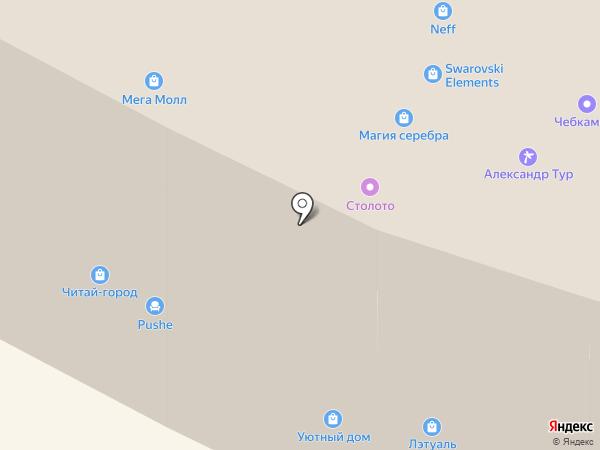 NAIL на карте Чебоксар