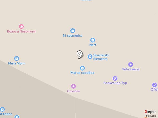 Магазин бижутерии на карте Чебоксар
