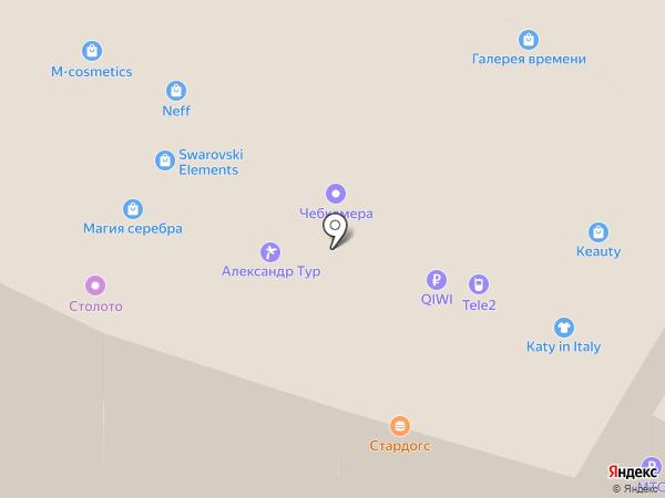 NINA FARMINA на карте Чебоксар