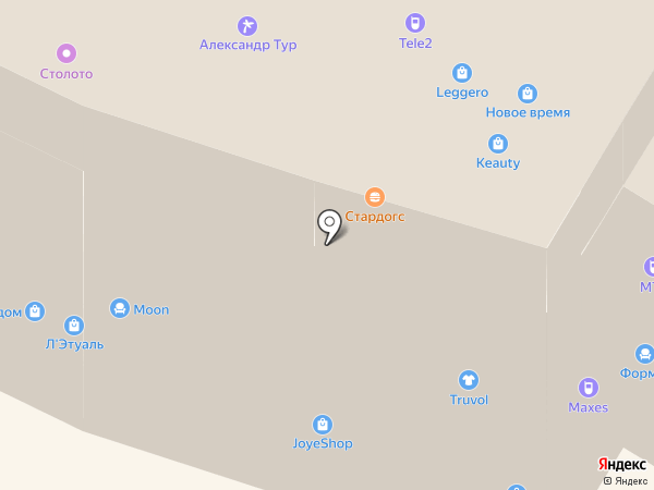 Телефон.ру на карте Чебоксар