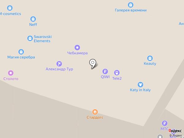 Tele2 на карте Чебоксар