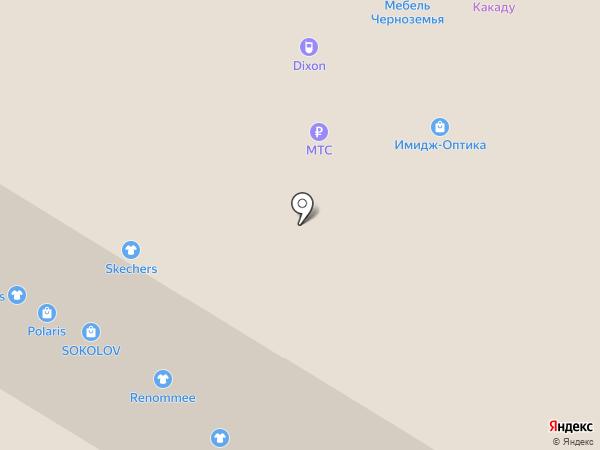 Микрофинансовая организация Деньги Сейчас на карте Чебоксар