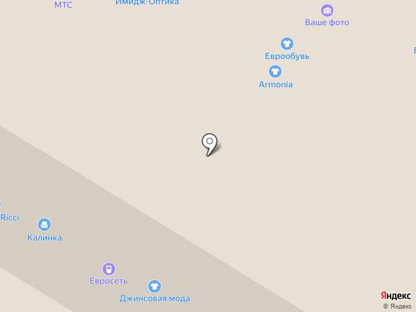 Yota на карте Чебоксар