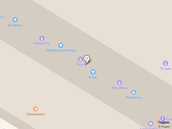 Имидж на карте Чебоксар