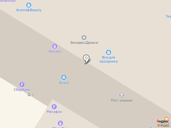 Всё для праздника на карте Чебоксар