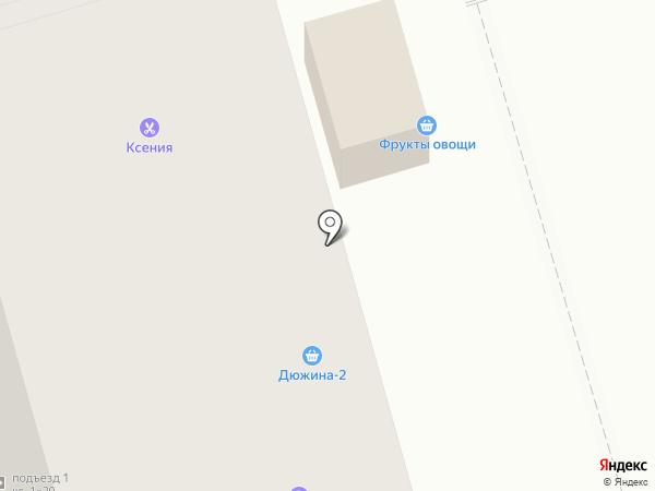 2 лимона на карте Чебоксар