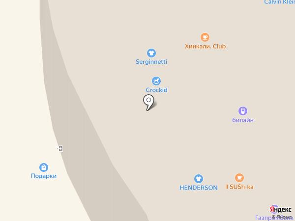 Yves Rocher на карте Чебоксар