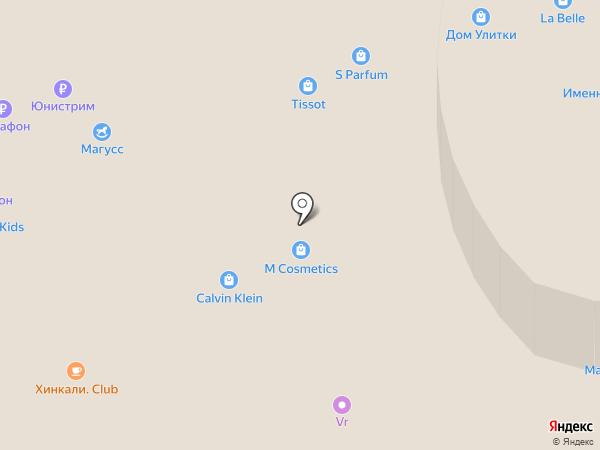 Calvin Klein на карте Чебоксар