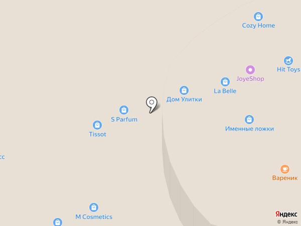 Студия 999 на карте Чебоксар