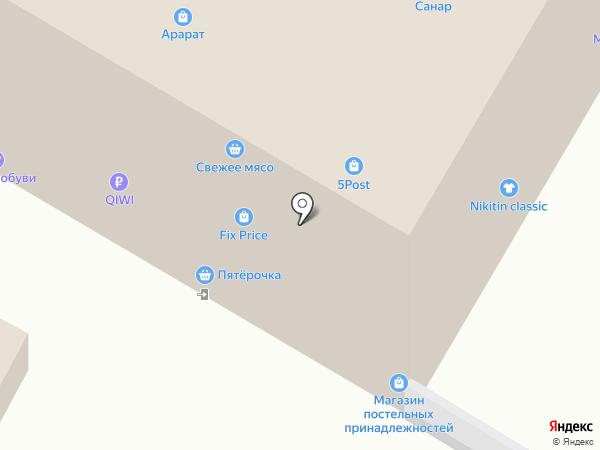 Белоусовы на карте Чебоксар