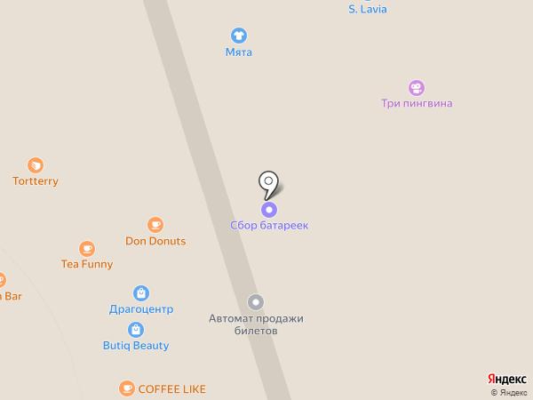 Активити.рф на карте Чебоксар
