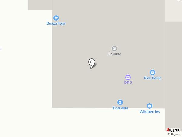 220 Вольт на карте Чебоксар