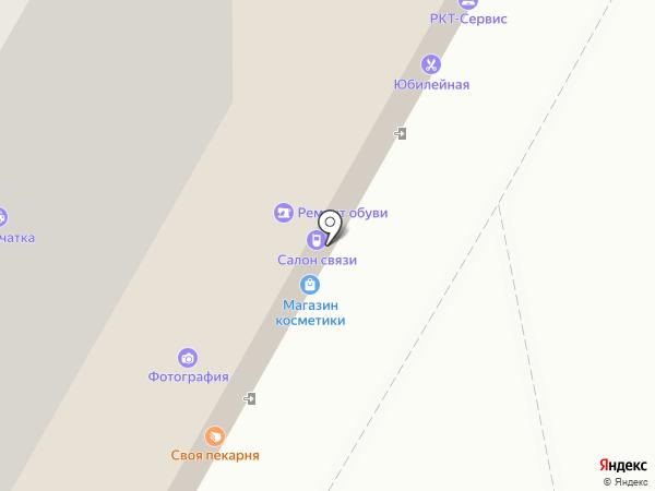 Фотостудия на карте Чебоксар
