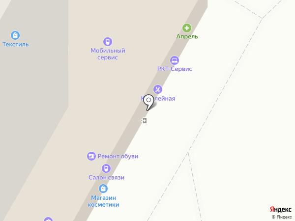 Рыбак на карте Чебоксар