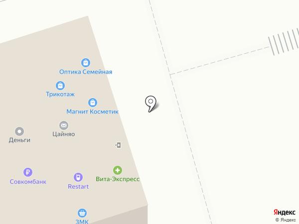 Триумф-Ч на карте Чебоксар