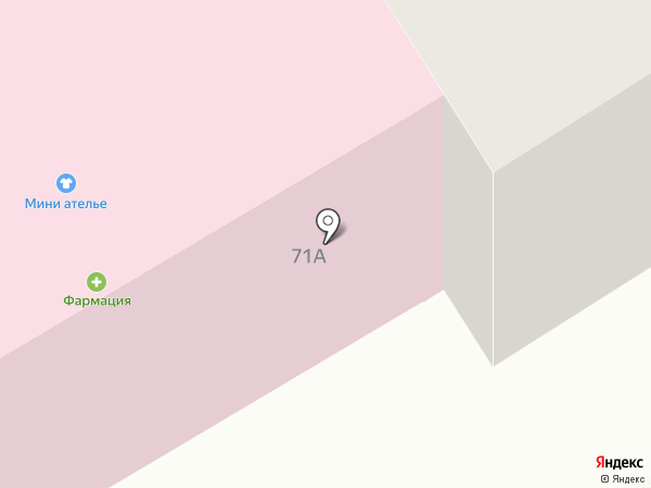 Фармация на карте Кугесей