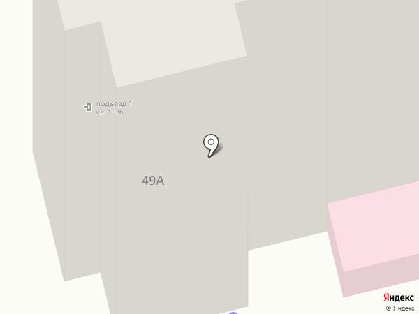 Шарм+ на карте Чебоксар