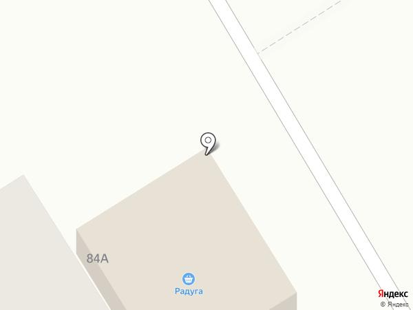 Радуга на карте Кугесей
