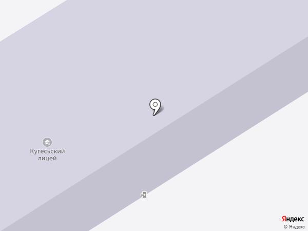 Лицей на карте Кугесей