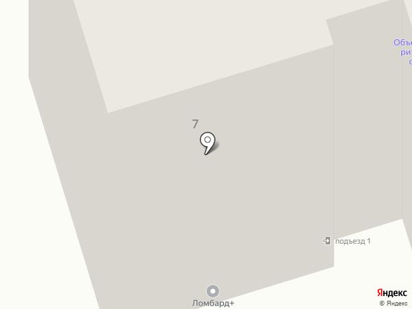 Ломбард+ на карте Чебоксар