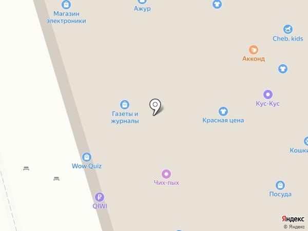Пожарка на карте Чебоксар