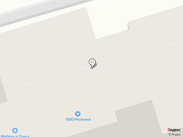 Салон гравировки на карте Чебоксар