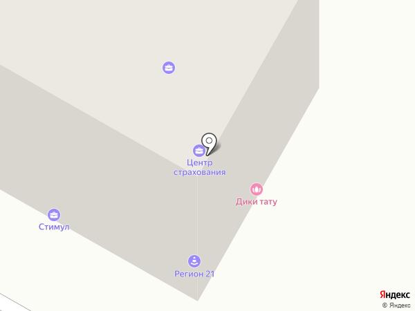 Страховая компания на карте Чебоксар