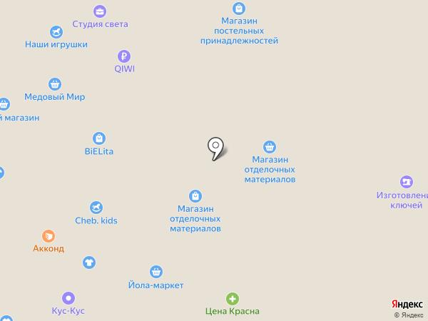 Мастерская по ремонту обуви на Ленинского Комсомола на карте Чебоксар