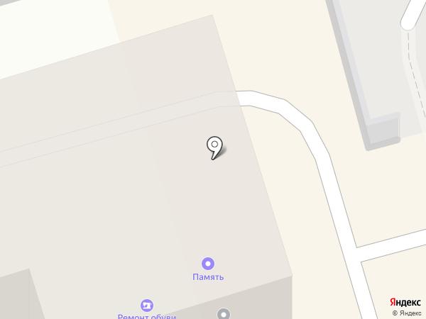 Магазин обуви на карте Чебоксар