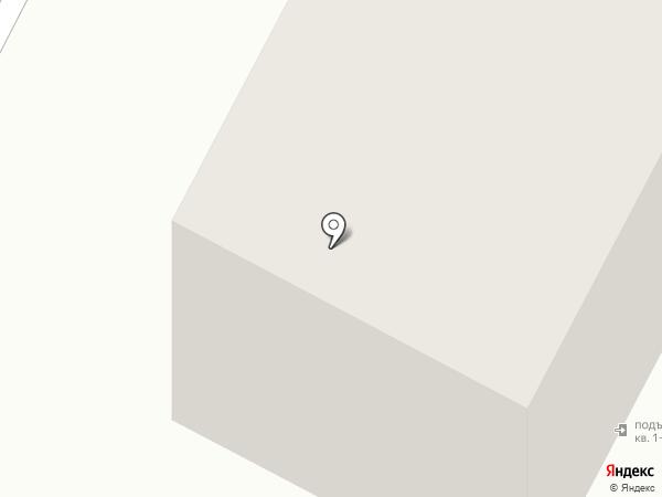 Эмилия на карте Кугесей