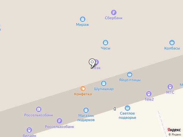 Банкомат, Россельхозбанк на карте Чебоксар