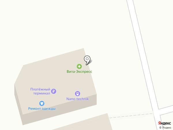 Магазин автосвета на карте Чебоксар