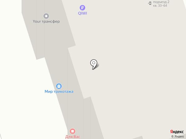Мир Трикотажа на карте Чебоксар