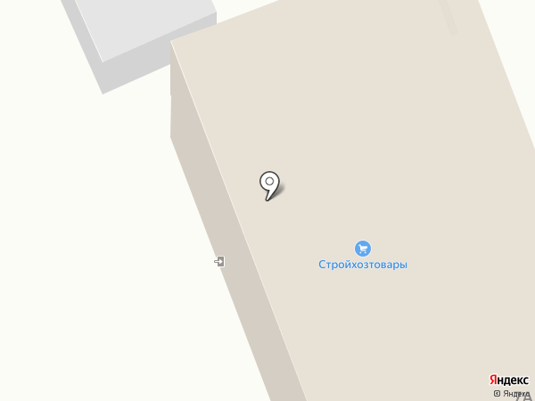 Магазин стройхозтоваров на карте Чебоксар