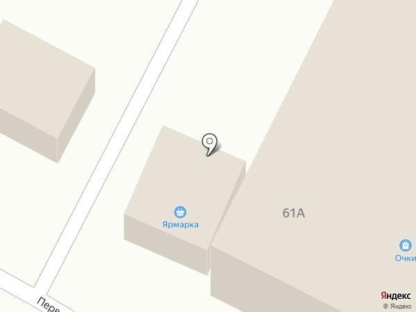 Продовольственный магазин на карте Кугесей